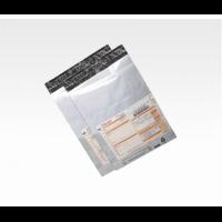 Курьер-пакеты без печати с карманом.