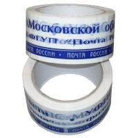 Скотч почтовый Московская область 48мм х 50м х 45мкм.