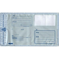 Курьер-пакет почтовый,стандарт 162х229+40к.