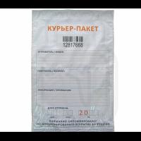 Курьер-пакет Стандарт 328х510+50к