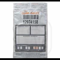 Сейф-пакеты  стандарт 162х245+30к
