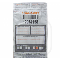 Сейф-пакет стандарт 243х320+40к