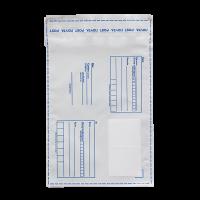 Курьер-пакет почтовый,стандарт 500х545+40к