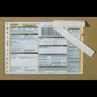 Пакет-СД  180х240
