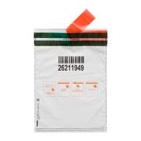 Сейф-пакет стандарт 205х295