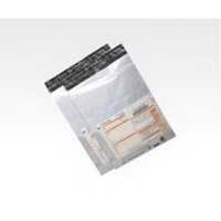 Курьер-пакет без печати 500х690мм с карманом.